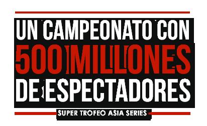 Un campeonato con 500 millones de espectadores